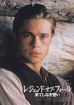 Legends of The Fall Japanese Chirashi Mini Ad-Flyer Poster 1994 B
