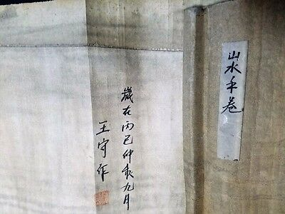 Long Rare Old Chinese Landscape Scroll Painting Marked Wang Shou PP101