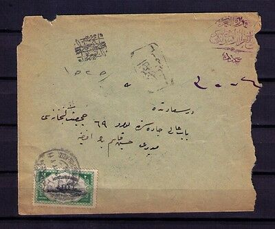 1914 Ottoman Censored Military Cover With Scarce Cancel - Marmuret Ul Aziz