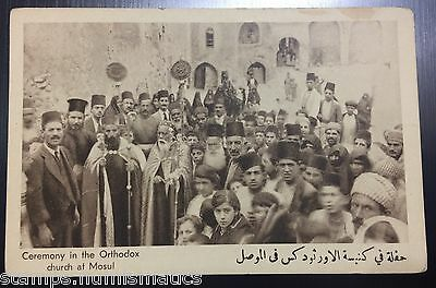 Iraq 1920s, vintage PPC Ceremony in the Orthodox Church at Mosul - VF unused RRR