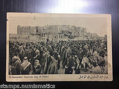 Iraq 1920s, vintage PPC Mohomedan (Muslims) Festivals Day at Mosul, VF unused RR