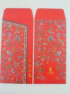 3 x New Year  Red Packet Ang pow - 2017 Singapore Airlines Batik Design (#20)