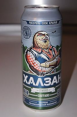 Empty Halzan Russian beer can 2016 limited edition bottom opened rare