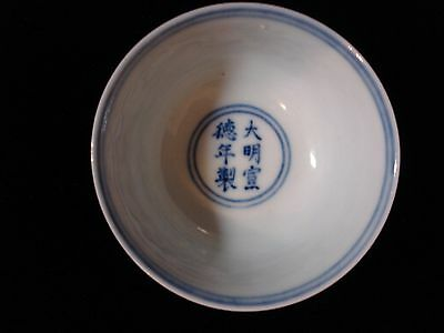 China Chinese Blue and White Bowl Antique