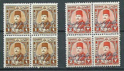 STAMPS EGYPT 1952 O/Ps. SG373/389 SET OF 16 STAMPS IN BLOCKS OF 4 MNH