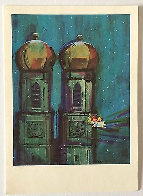 Angel Flying by Church on Christmas Eve  VTG Greeting Card