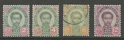 Thailand Stamps #12 #14 #15 #16 Mh And Used Cv $43  L95