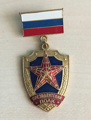 Russian badge. FSO Federal protective service. President regiment.