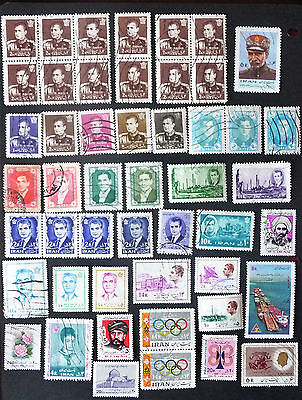 Arab Middle East Shah Mahammed Riza Pahlavi Stamps block 1958 & later #982