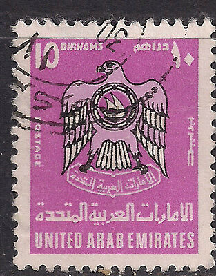Uae 1977 10 Dirnams Used Eagle Stamp. ( B980 )