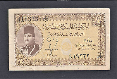 Egypt 5 Piastres ND (1940) Pick-165a Very Fine