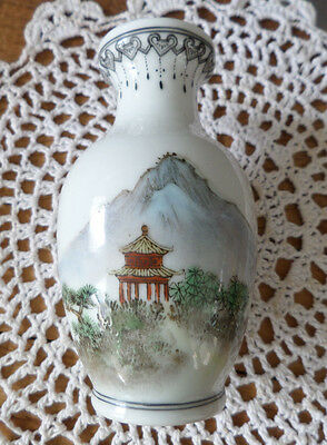 Oriental Asian Vase Chinese or Japanese with writing and markings on bottom