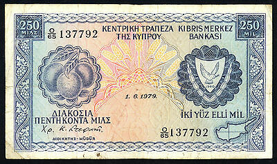 Cyprus Bank Notes : 250 Mil 1.6.1979 Old Paper Money Nice Bill Mill Mils