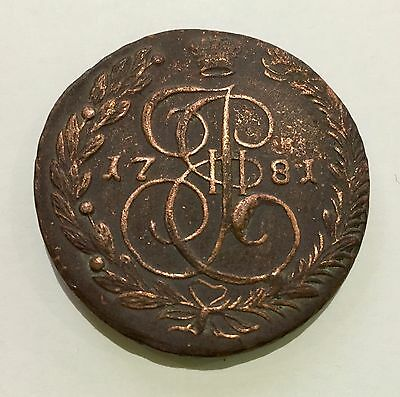1781 EM 5 Kopeks Huge Copper Coin Catherine II the Great Russian Empire