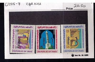 Iraq Stamp Sc# O225-227 Mnh Set
