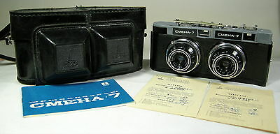 Smena 7 STEREO handmade 35mm stereo camera in working condition+passport+manual