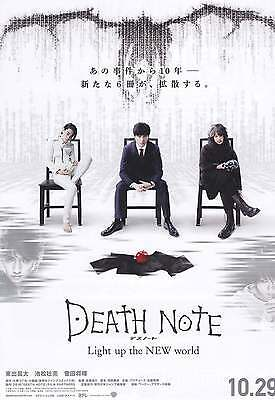 Death Note Light Up The New World Japanese Chirashi Mini Ad-Flyer Poster 2016