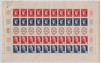 FRANCE 1949, 100 YEARS OF STAMPS SC#615a SHEET OF 40 MNH FEW WRINKLES