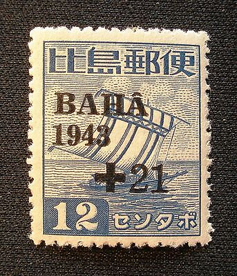 (F354) Japan Philippines stamp 12c + 21c flood surcharge MNH