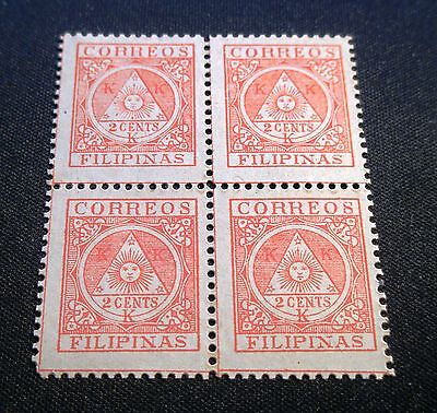 (H002) Philippines 1898 Revolutionary Government stamps MNH OG