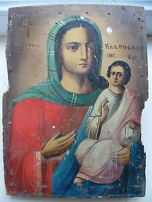 "Antique 19c Russian Orthodox Hand Painted  Icon ""The Virgin Blessed"""