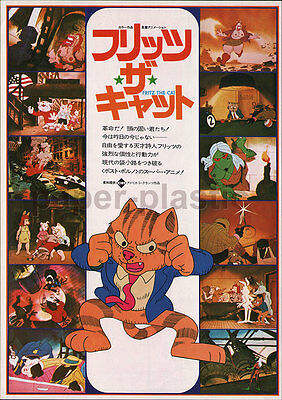FRITZ THE CAT Robert Crumb Ralph Bakshi animation movie flyer Japan 1973