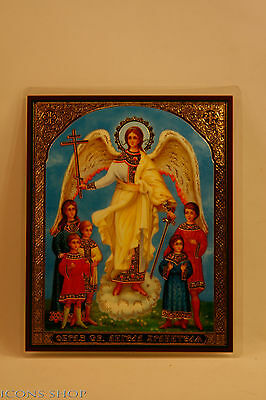 The Image Of A Guardian Angel To Protect Children Laminated Icon  Ангел 10Х12Cm