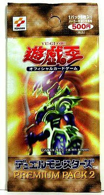 [Yu-Gi-Oh! Duel Monsters] Premium Pack 2 PUREMIUM PACK2