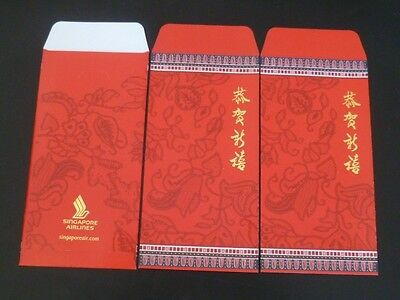 2 pcs. 2011 Singapore Airlines red packet Money Envelope  (Batik design # 5 )