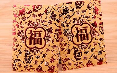 Chinese New Year Happiness Red Envelope Packet Lucky Money 40 Pieces
