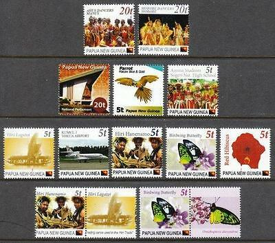 PNG Stamps - 2015 Uprated Provisional Set of 12 - MUH (Limited Numbers)