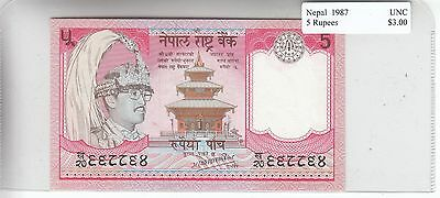 Nepal 5 Rupees 1987 UNC Uncirculated