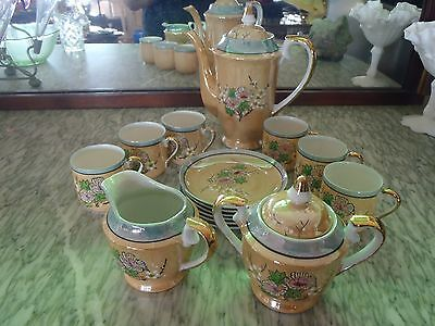 Vintage Lustre Ware Coffee Set Eggshell Japan Foreign 40s-50s Stylish VGC 17pc