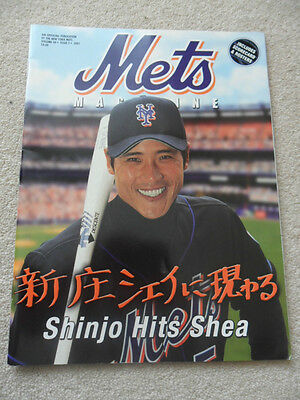New York Mets Magazine, 2001 Issue 2. Very Good Condition.