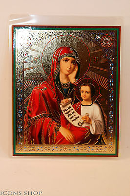 """Our Lady """"Soothe My Sorrows"""" Laminated Icon 10x12cm Б Матери Утоли моя печали"""