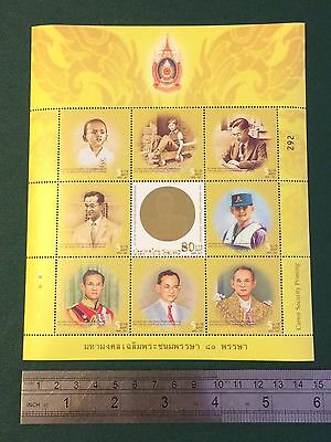 Thailand King Bhumibol 80th Birthday Sheet With 80baht Stamp. 2007 9 Stamp Set