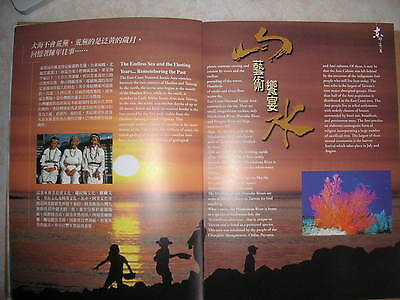 Taiwan-12 mint stamps-7 page glossy page booklet