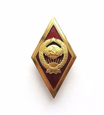 100% Original! Soviet Rhomb Badge High School of MVD USSR