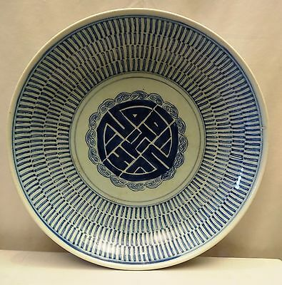 Antique Chinese Pottery Glaze Blue & White Bowls Geometric Design Collectibles