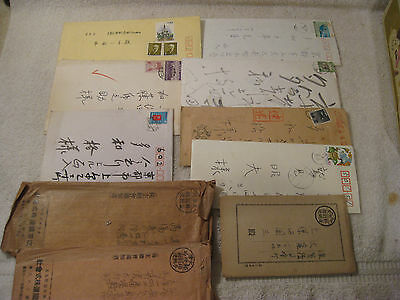 LOT of 10  JAPAN stamped and unstamped covers