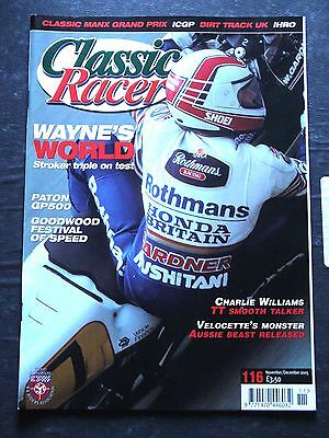 Classic Racer N / D 2005, 116 – MGP, The Monster, Paton, Charlie Williams, NS500