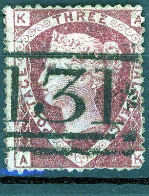 GB VICTORIA USED 1 1/2 DULL ROSE PLATE 3 1858 - 70 Sc #32 SG #51