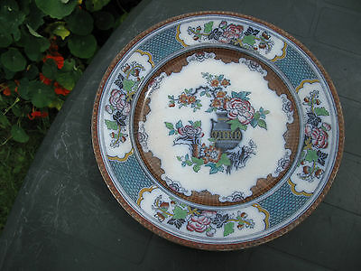 """Antique 19th 1860s  Plate by Turner & Tomkinson Tunstall. Pattern  """"PEEL""""  26cm"""