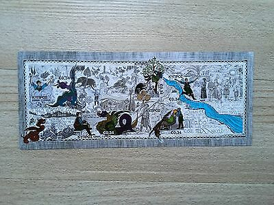 Cyprus 2014 'A Folk Tale from Cyprus'. Sheet of 5 self adhesive stamps. MNH.