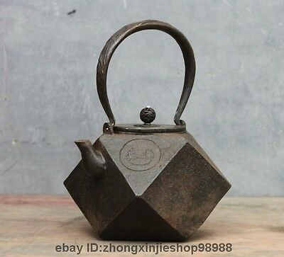 Archaic Japan Japanese  Iron  Rhombic shape hammer Flagon Kettle Wine Tea Pot