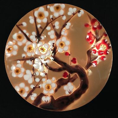 Ando Cloisonne Charger Decorative Plate