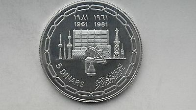 1981 Kuwait 5 Dinar Silver Proof coin with Case
