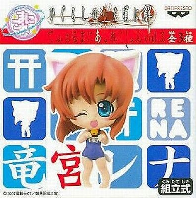 Banpresto Higurashi no Naku Koro ni Deformation Mania Collection figure Rena