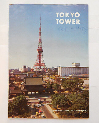 Tokyo Tower Nippon Television City Corp Guide (1967)