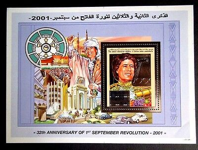 Libya 2011 - 32Nd Anniversary Of The September Revolution - Hologram